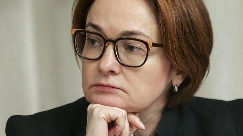 Набиуллина заявила об отсутствии проблем с доступностью кредитов у бизнеса
