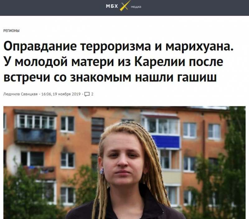 «Новая икона» либералов Муранова призналась, что оппозиция ее обманула и использовала