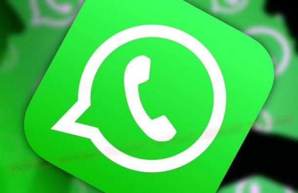 WhatsApp прекратит работать на миллионах смартфонов с 2020 года
