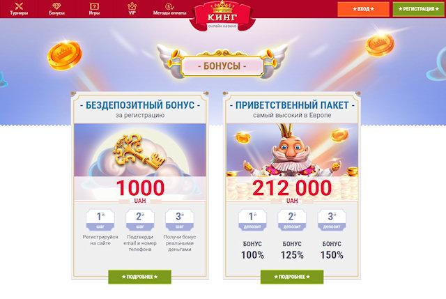 В онлайн казино выживает только сильнейший